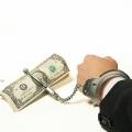 долговая яма