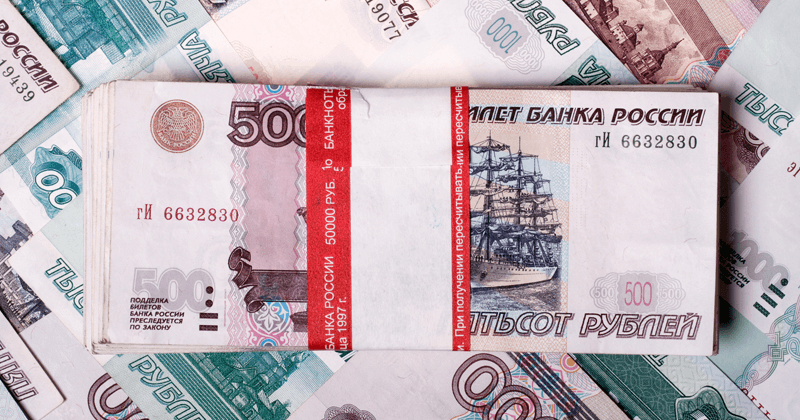 плацентация оформить кредит до 5милионов рублей в тюмени компаний